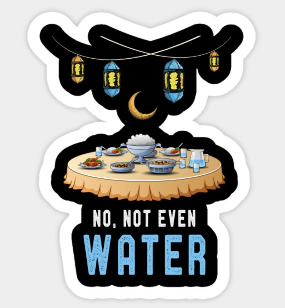 "A graphic showing a table with jugs of water and plates of food under a crescent moon and four hanging lanterns; underneath the table is the slogan ""No, not even water""."